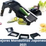 Las Mejores Mandolinas Japonesas Del 2021